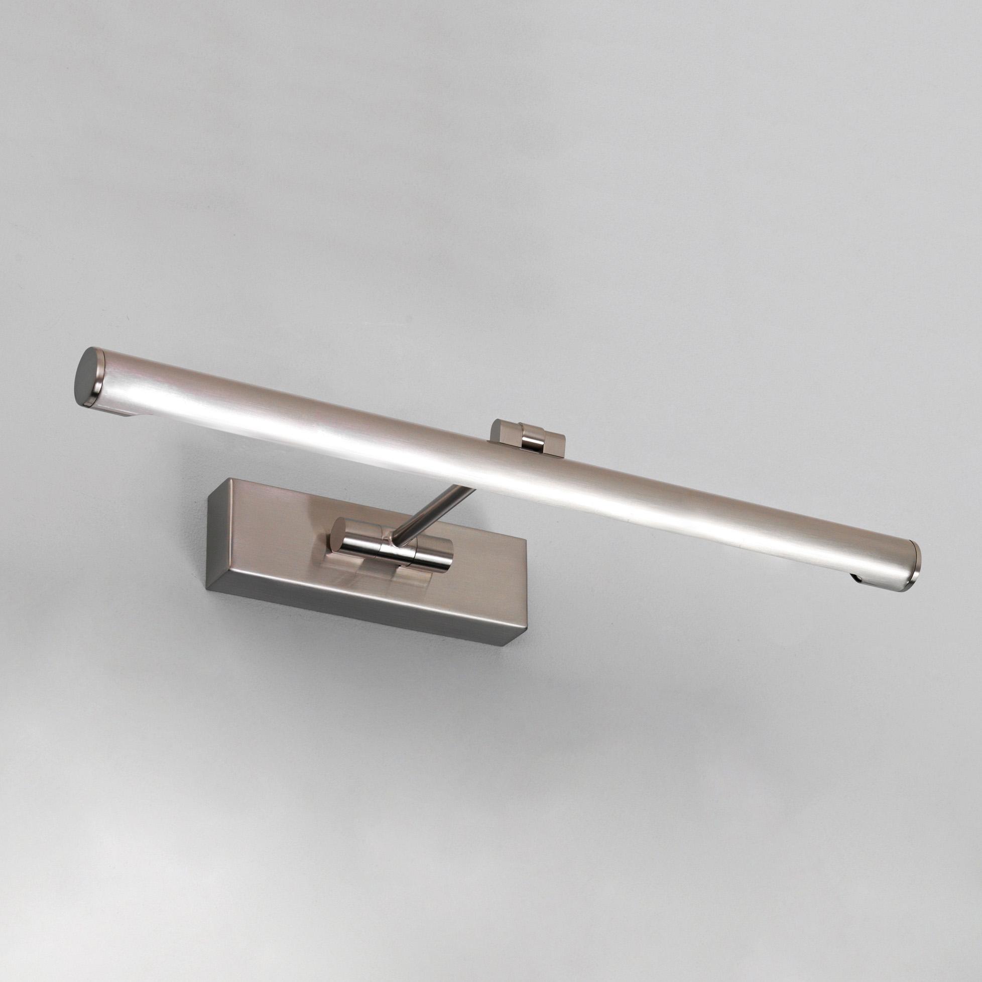 Astro 1115007 Goya LED 460 W/Lgt+LED
