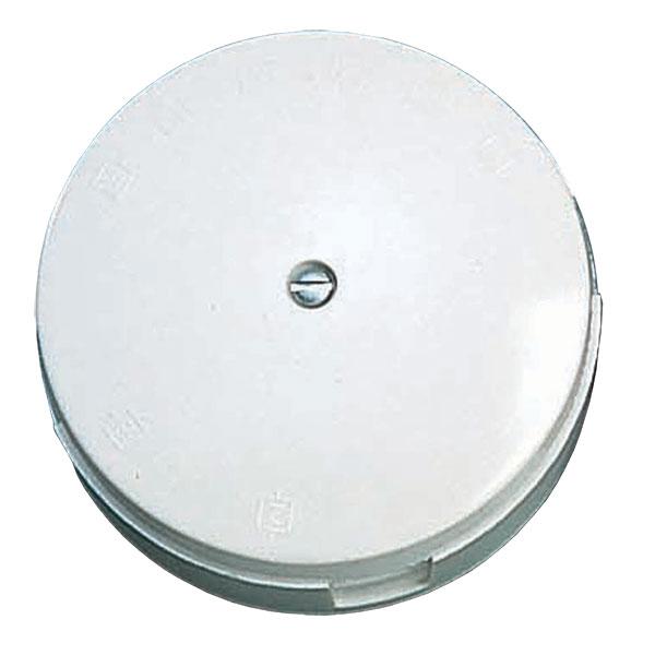 BG 603W Junction Box 3 Term 30A 3.5in