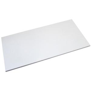 BN RP-06 Panel Ceiling Heater 600W